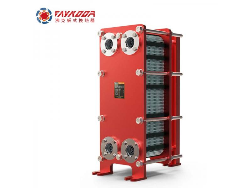 Defu Plate Cooler for Juice Cooling