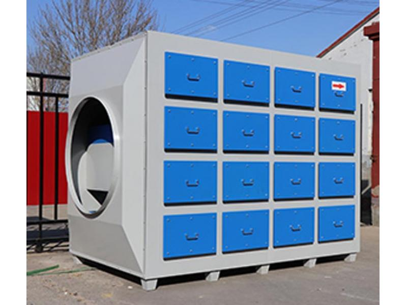 Activated carbon purifier