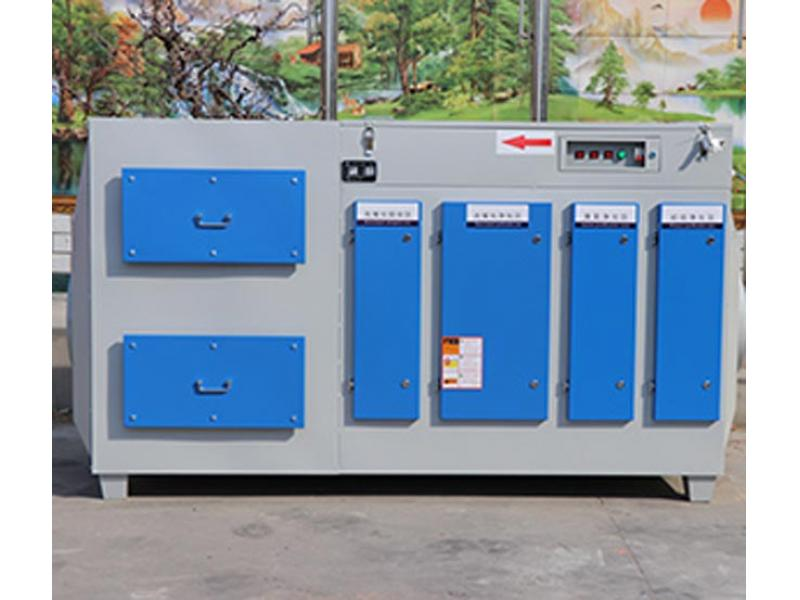 Photo-oxygen activated carbon machine
