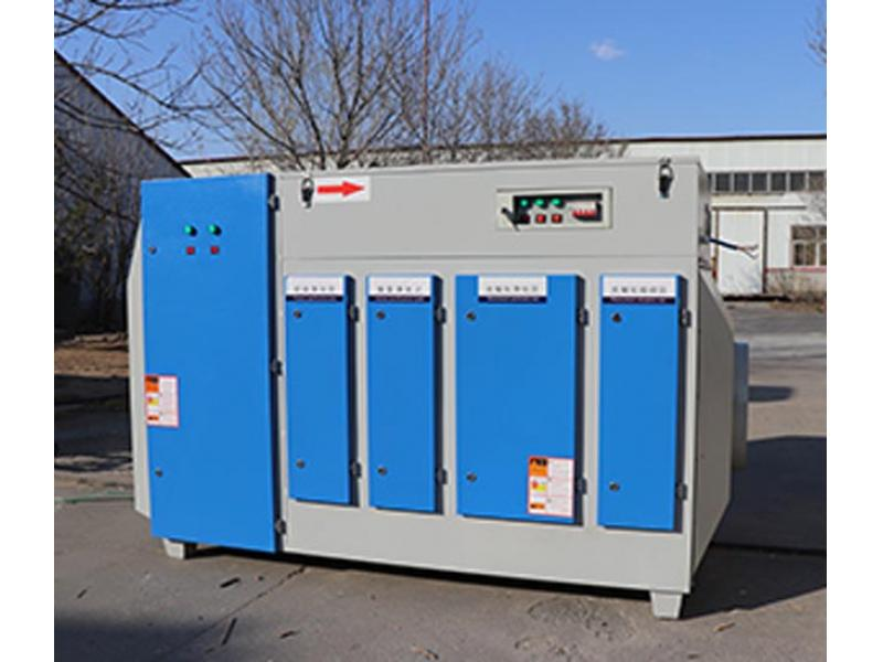 Photooxygen plasma machine