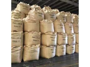 Raw materials: needle coke Phillips 66