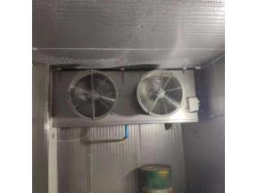 Blast Cold Storage For Frozen Durian