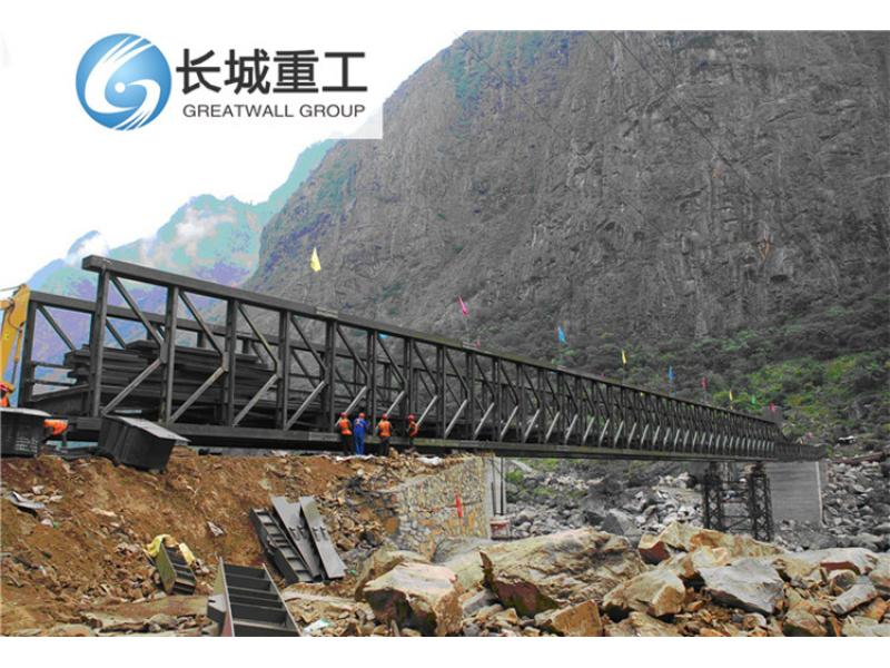 GW D Assembly Steel Bridge