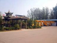 Jining Qinchang Industry and Trade Co. Ltd