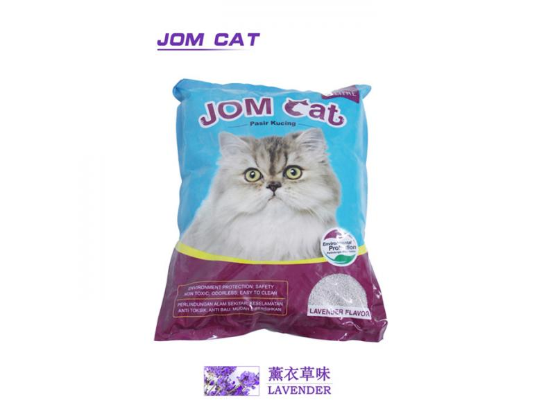 Multi Cat and Immediate Odor Control Cat Litter
