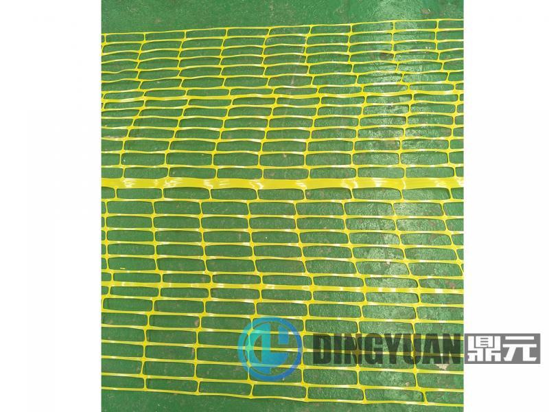 Plastic bury warning mesh safety fence