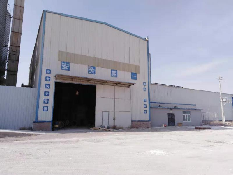 Neimenggu Jingwei Northern Technology Co., Ltd.