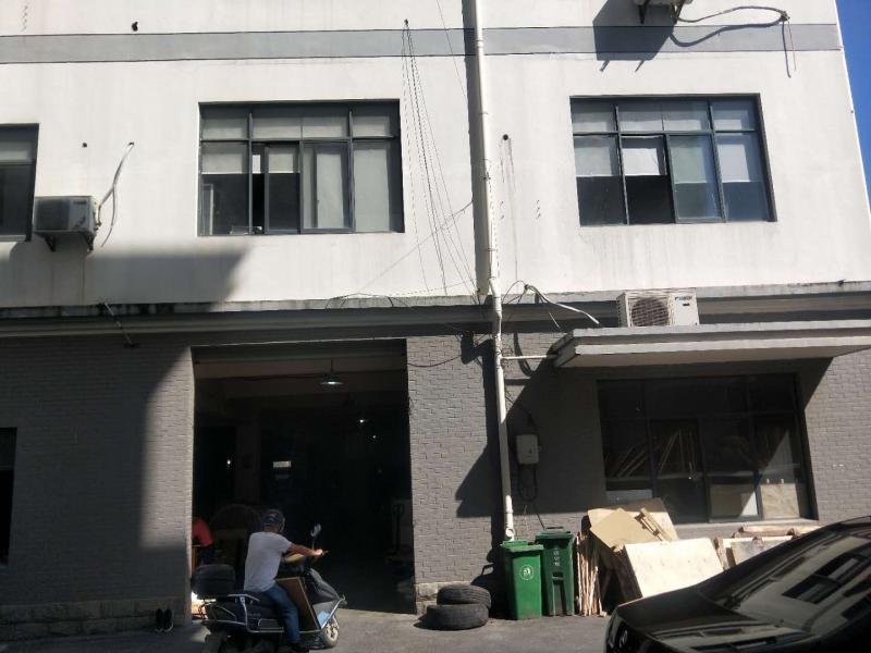 Hangzhou Linan Xinhua Plate Printing Factory