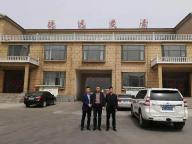 Handan Deyuan Carbon Co., Ltd