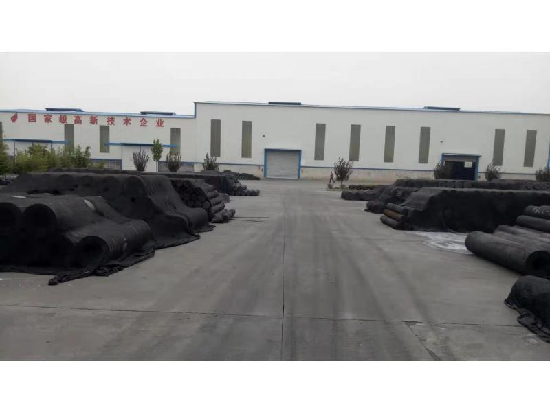 Handan Jingjie Carbon Co. Ltd..