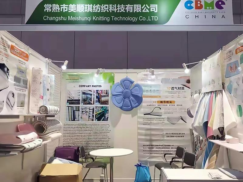 Changshu Meishunqi Knitting Technology Co., Ltd.