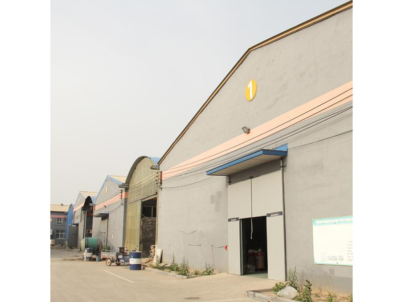 Hebei Hua Ang Felt Products Co., Ltd.