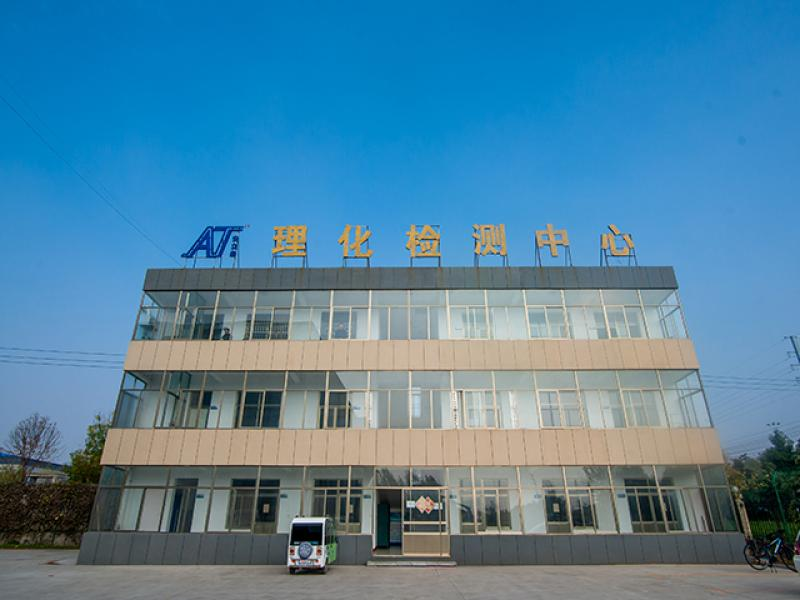 Jining Antai Equipment Manufacturing Co.,ltd.