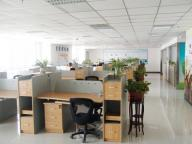 Tanrimine Metal Support Co.,ltd