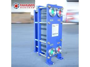 Plate Heat Exchanger for Swimming Pool Bath Heating