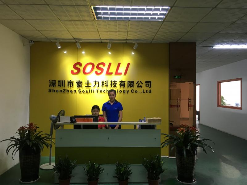 Shenzhen Soslli Technology Co., Ltd.