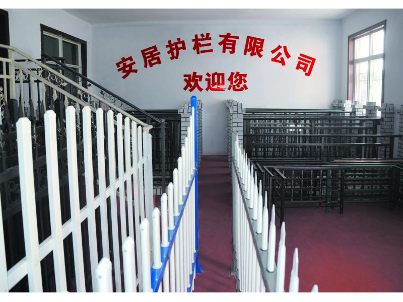 Xingtai  Anju Guardrail Co.,ltd