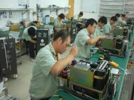 Weifang Km Electronics Co., Ltd