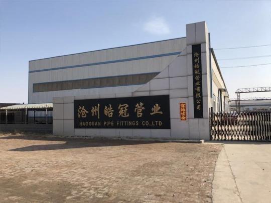 Cangzhou Haoguan Pipe Fittings Flanges Manufacturing Co.,ltd