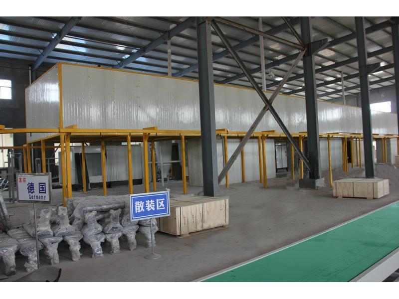Shandong Realleader Fitness Co., Ltd.