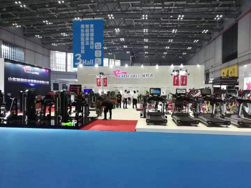Shandong Realleader Fitness Co., Ltd.
