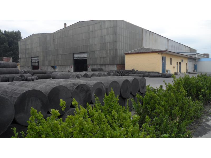 Handan City Feiyue Carbon Co., Ltd.