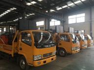 Jiangsu Weituo Highway Maintenance Equipment Co., Ltd.