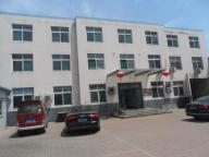 Dezhou Strongway Fitness Equipment Co,.ltd