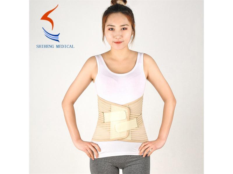 Lumbar brace support skin color back pain belt for sale