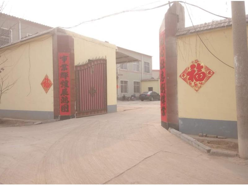 Hebei Jinze Electric Co., Ltd