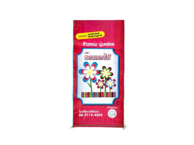 Cheap custom woven Polypropylene fertilizer grain rice packaging bag 25kg