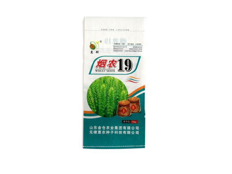 PP woven fertilizer soil packaging bag 50kg