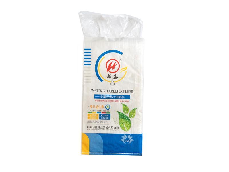 Myanmar bopp laminated 25kg 50kg woven PP fertilizer packaging bag plastic fertilizer bag with PE li