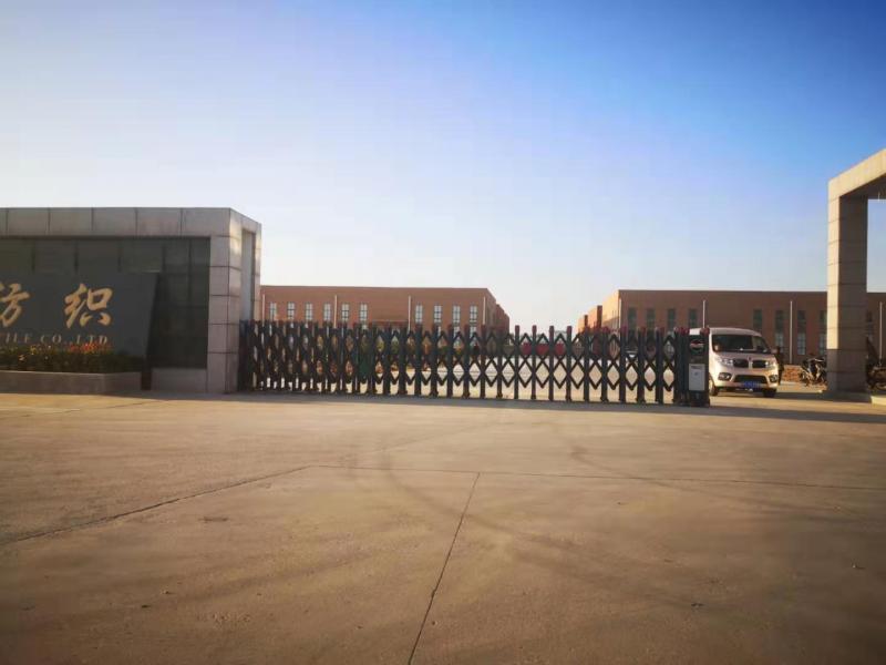 Jiangsu Yizhou Textile Co., Ltd.