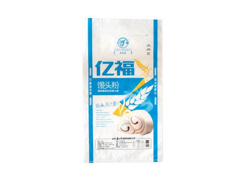 50kg colored empty woven Polypropylene woven bags flour sacks