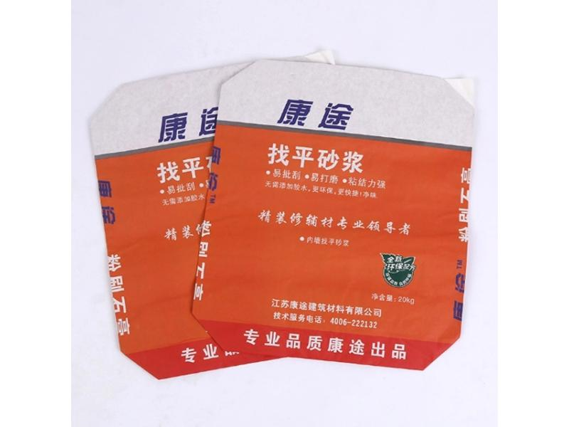 Customized 25kg 3 layer white kraft paper cement packing bag for dry mortar