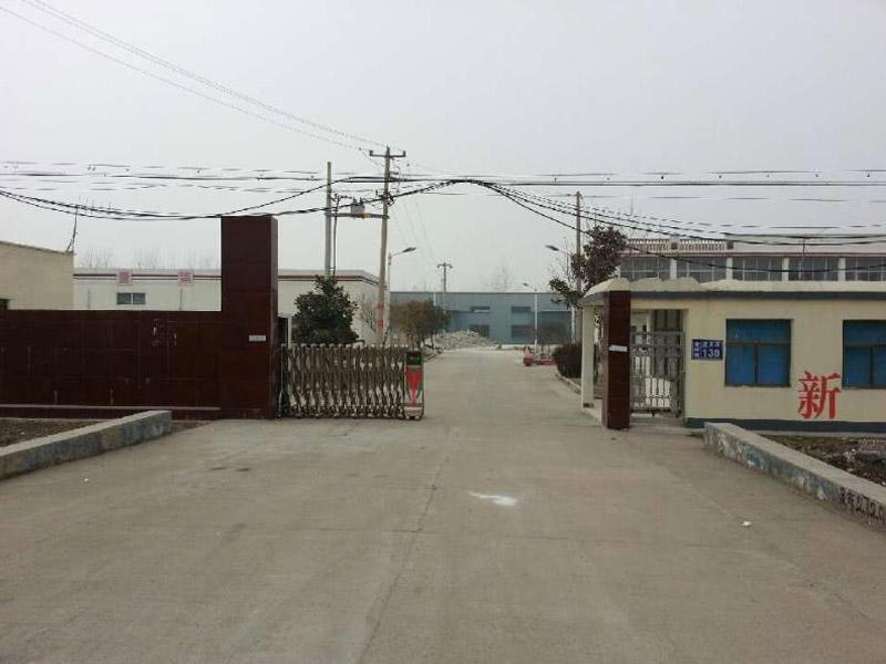 Lianyungang Changtong Silica Powder Co.ltd