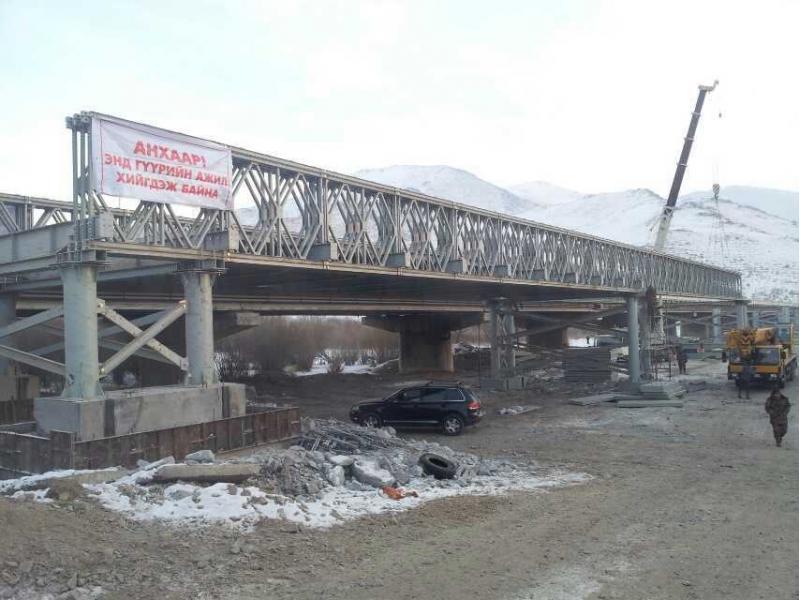 Bailey Bridge Bolts