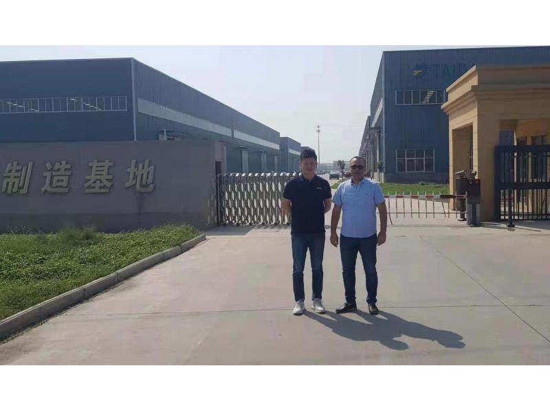 Henan Zhonglian Demei Machinery Co.,ltd