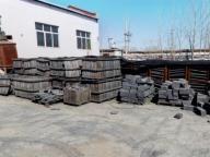 Pingdingshan Baocheng Carbon Co., Ltd