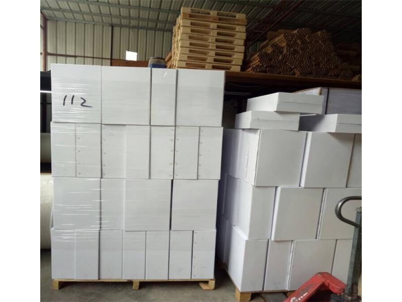 Guangzhou Xinhui Automotive Refinishing Co., Ltd