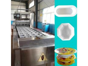 Full Automatic Prefabricated Tray/cup Packing Machine