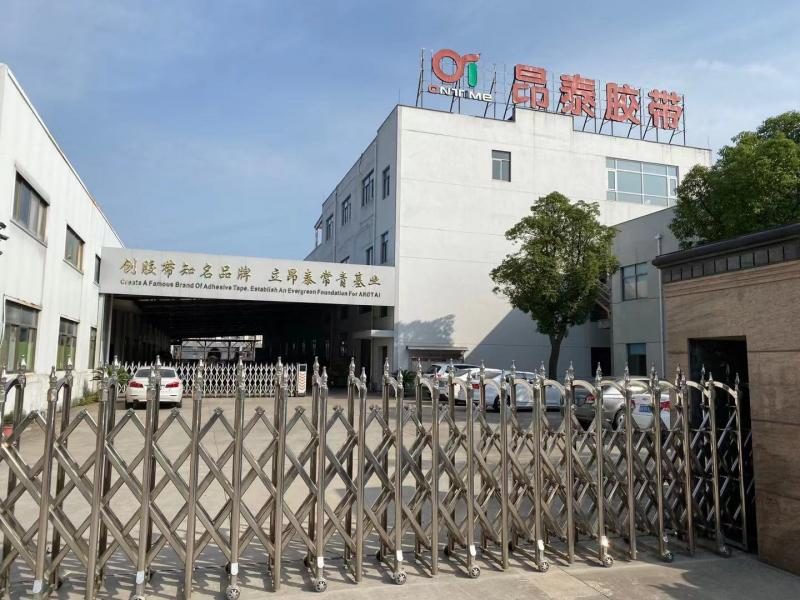 Ningbo Ontape Co.,ltd
