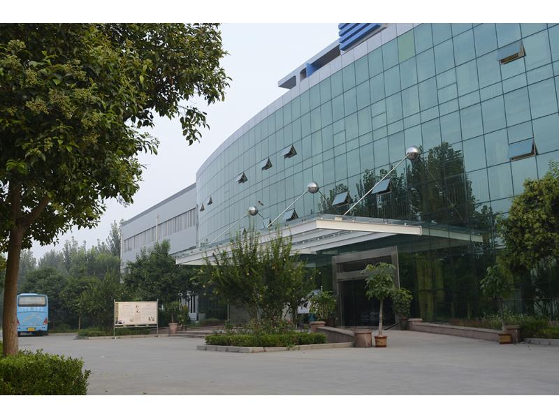 Shandong Xin Jia Yi Packaging Co., Ltd