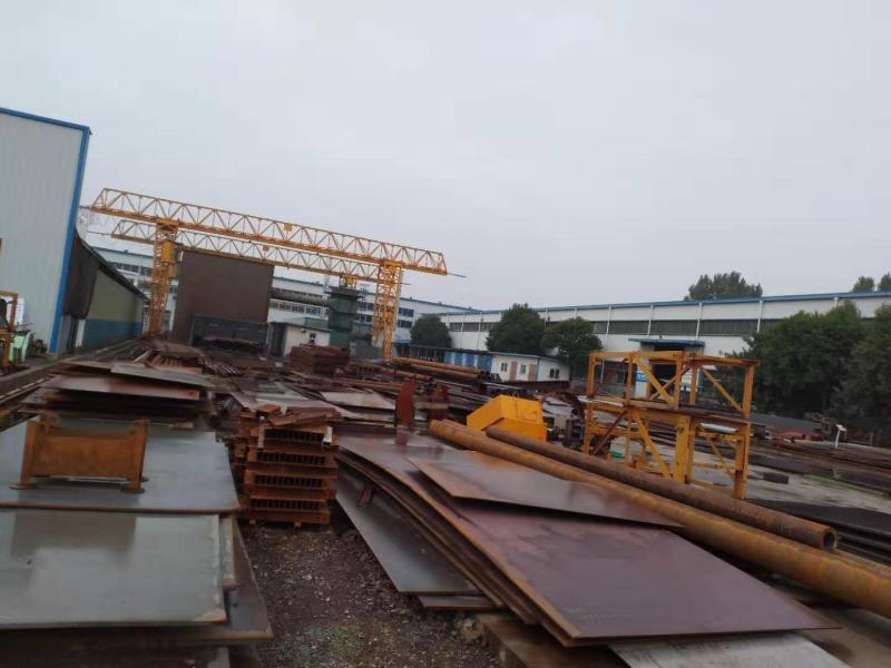 Henan Minmetals East Co.,ltd