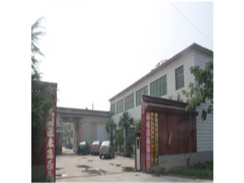 Zhengzhouhaixuabrasivesco.,ltd