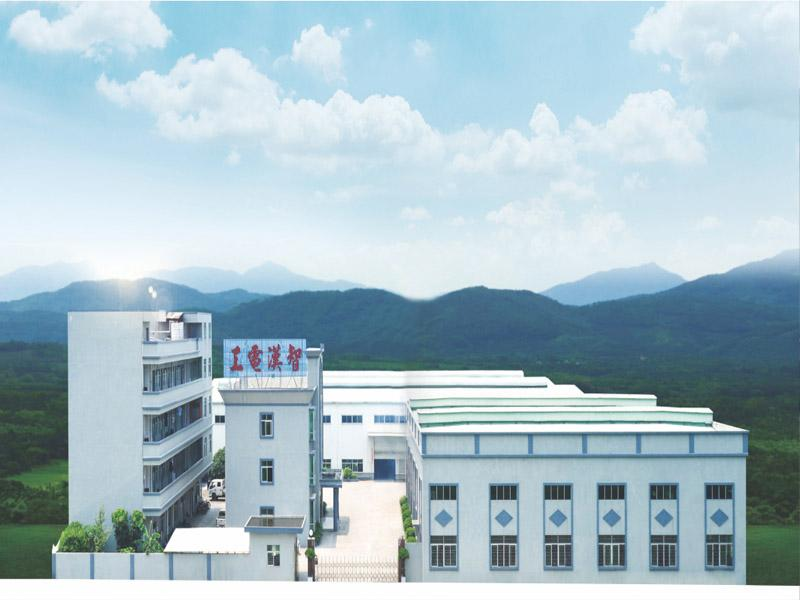 Dongguan Zhihan Electric Machinery Industry Co., Ltd