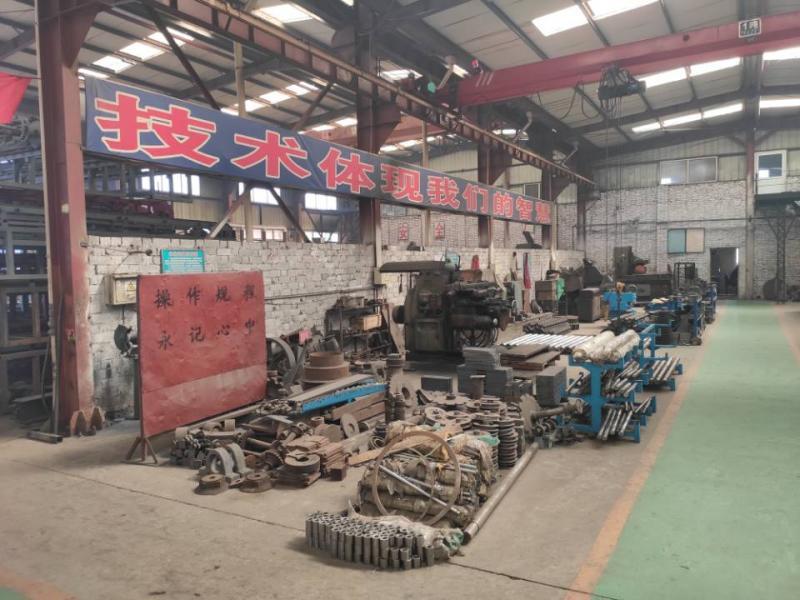 Shijiazhuang Mining Area Fengwang Machinery Co., Ltd.