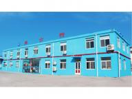 Qingdao Best New Material Co.,ltd