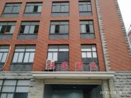 Fujian Yanse Cosmetics Co., Ltd.